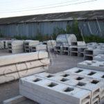 Энергетическое строительство - 014