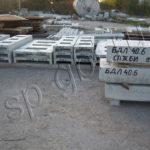 Энергетическое строительство - 015