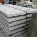 Энергетическое строительство - 045