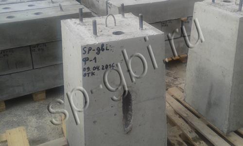 Пример маркировки железобетонных конструкций